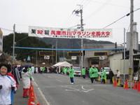 兵庫市川マラソン