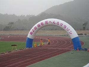 Sukumo2010_2