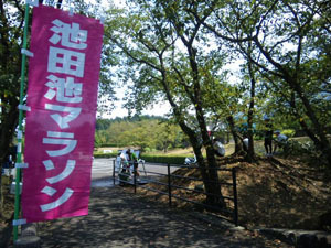 Ikeda201009_2