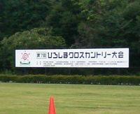 Hiroshima_c_1