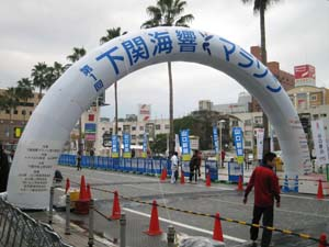 Shimonoseki3