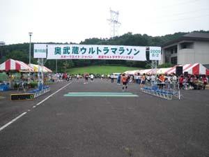Okumusashi1