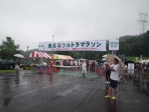 Okumusashi9