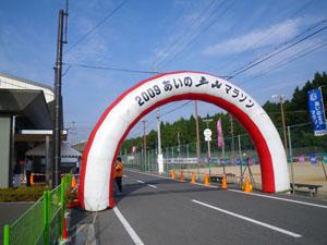 Tsuchiyama2009