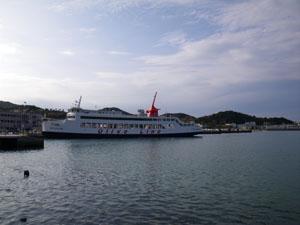 Shoudoshima2